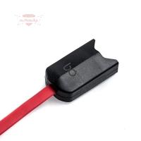 BO Zubehör - USB Ladekabel