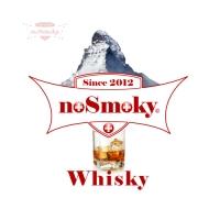 E-Liquid noSmoky - Whisky
