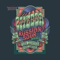 Cheeba Terpen - Russian Sour Diesel 120ml (Shake & Vape)