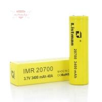Listman 20700 Akku-Batterie (3400mAh / 40A)